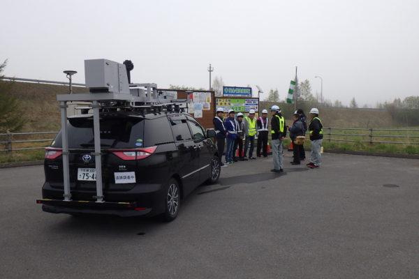 モービルマッピングシステムの実車見学会開催