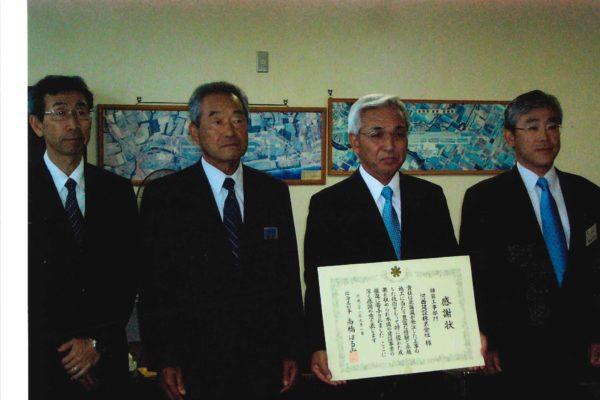 平成21年度 北海道建設部 工事等優良表彰