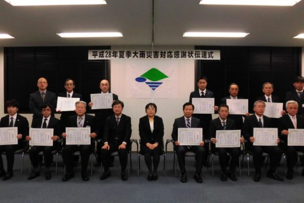 平成28年度 北海道開発局より感謝状をいただきました。
